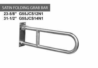 Grab Bars | Stainless Steel Angled and Folding  large image 8